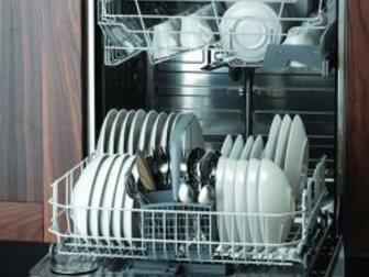 Уникальное фотографию  подключение стиральных и посудомоечных машин 32976618 в Кургане