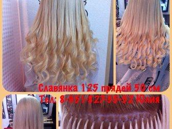 Скачать бесплатно фото  Наращивание волос 33189826 в Ростове-на-Дону