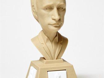 Новое фотографию  Шахматы Делай как Путин 33785959 в Москве
