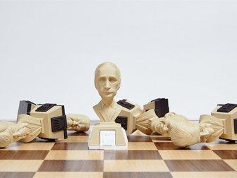 Свежее foto  Шахматы Делай как Путин 33785959 в Москве