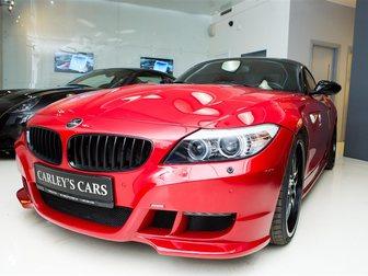 Уникальное foto  Тюнинг BMW 33870401 в Москве