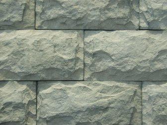 Скачать бесплатно изображение Строительные материалы Фасадная облицовочная плитка Колотый камень 34022880 в Кургане
