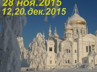 Новое изображение  Туры по в аквапарки из Перми 34163580 в Перми