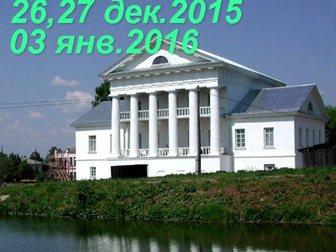 Смотреть фотографию  Туры по в аквапарки из Перми 34163580 в Перми