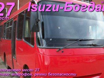 Новое фотографию  Путешествие на автобуса 25-30 мест 34215301 в Перми