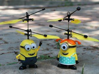 Смотреть фотографию  Подарок к новому году летающие миньоны 34241166 в Москве