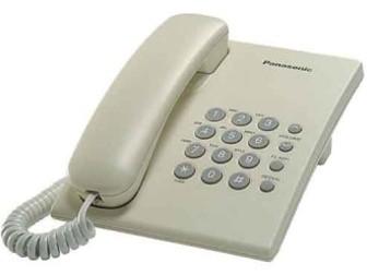 Увидеть foto  Телефон проводной Panasonic KX-TS2350RUJ бежевый 34657871 в Новосибирске