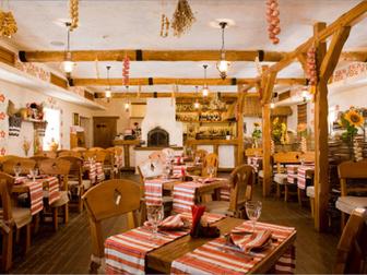 Просмотреть фотографию  Обеды дешево и вкусно в Волгограде 37616932 в Волгограде