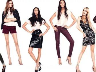 Красивая � Модная Женская Одежда Оптом От Производителя