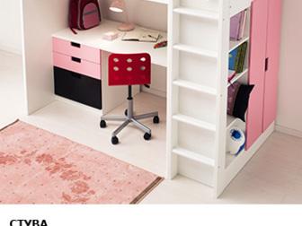 Смотреть изображение  Детская мебель ikea ( икеа, икея) 38694696 в Кургане