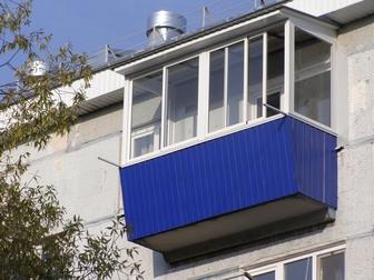 Скачать бесплатно фотографию  Остекление балконов под ключ, остекление лоджий 39342007 в Москве