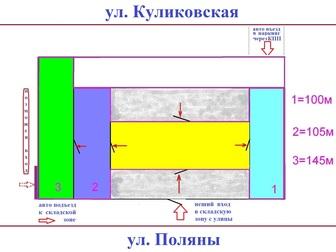 Смотреть изображение  Продаю арендный бизнес (нежилое помещение 100м + якорные арендаторы) 39396767 в Москве
