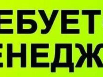 Новокузнецк свежие вакансии размещение рекламных объявлений и обработка корреспонденции