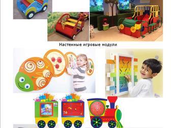 Скачать бесплатно фотографию  Детское игровое оборудование, Аттракционы, Игровые комплексы, 40688054 в Москве