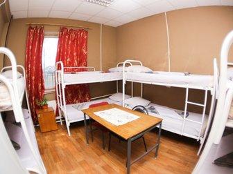 Увидеть фото  Сдам комнату в хостеле без посредников у м, Выхино 47824111 в Москве