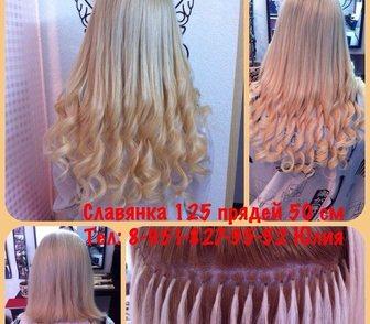 Фото в   Занимаюсь наращиванием и коррекцией волос в Ростове-на-Дону 0