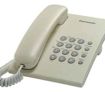 Фото в   Новый проводной телефон Panasonic KX-TS2350RUJ в Новосибирске 1172