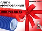 Новое фото  Гофрированный шланг ПВХ 34715576 в Курганинске