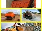 Продажа нерудных материалов, песок, земля, щебень