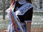 Скачать изображение Женская одежда Школьная форма 32594348 в Курске