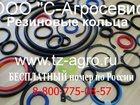 Смотреть foto  Кольцо резиновое уплотнительное 32959113 в Курске
