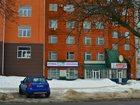 Свежее фотографию  Аренда медицинских кабинетов 34559447 в Курске