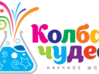 Новое фотографию Организация праздников Праздничное агентство Колба Чудес 35055411 в Курске