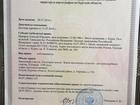 Смотреть foto Продажа квартир Участок на берегу реки Тускарь, - рядом с городом Курском, 38398094 в Курске