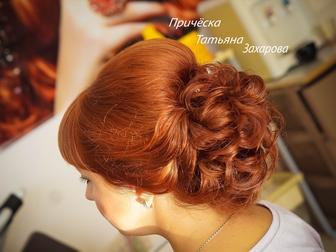 Уникальное фото Свадебные прически Причёски для любого торжества и макияж 21287476 в Курске