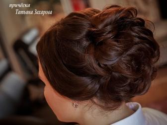 Скачать foto Свадебные прически Причёски для любого торжества и макияж 21287476 в Курске