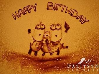 Увидеть фотографию Организация праздников Песочная анимация в Курск 34663382 в Курске