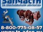 Просмотреть foto  Пресс подборщик Киргизстан запчасти 35002897 в Кызыле