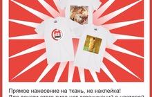 Изготовление сублимационных футболок