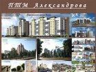 Скачать бесплатно изображение  Проектирование коттеджей 33312545 в Липецке