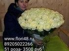 Изображение в   Оптом розы в Липецке  Шикарные букеты из в Липецке 0