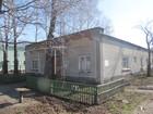 Скачать бесплатно изображение Коммерческая недвижимость Продается имущественный комплекс 34656754 в Липецке