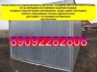 Новое изображение  продаю гаражи 48 34891974 в Липецке