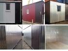 Фотография в Строительство и ремонт Разное Бытовка   Полы: черновая доска, утеплитель в Липецке 36500