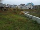 Уникальное foto Земельные участки Продам земельный участок 12,5 соток (ИЖС) 39009306 в Липецке