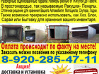 Скачать бесплатно фото  гаражи пеналы 39261789 в Брянске