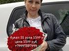 Скачать бесплатно фотографию Мобильные телефоны, смартфоны Купить букет роз в Липецке очень дешево 44656991 в Липецке