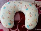 Подушка для кормления и фиксации малыша