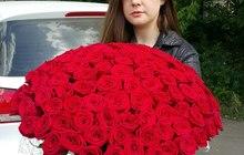 Цветы в Липецке оптом доставка