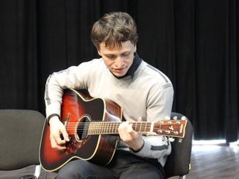 Скачать бесплатно фотографию  Курсы игры на гитаре для начинающих 38367799 в Липецке