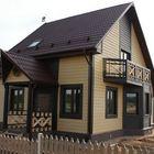 Строительство отделка и ремонт домов