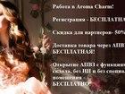 Изображение в   Роскошная коллекция самых популярных ароматов! в Ливнах 330