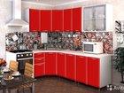 Кухня Радуга 3,7 м красная в наличии со склада