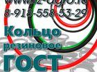 Скачать бесплатно foto  Уплотнение резиновое кольцо ГОСТ 35661521 в Лянторе