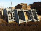 Просмотреть фото  в прокат сборно-разборные вышки, рамные леса для фасадных работ,опалубка продажа снегозадержателей в Люберцах 33566595 в Люберцы