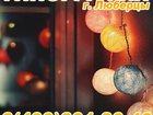 Foto в Услуги компаний и частных лиц Рекламные и PR-услуги Преимущества стендов ролл-ап:  Быстрота и в Люберцы 300